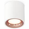 Точечный светильник Techno Spot XS7531025