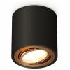 Точечный светильник Techno Spot XS7532004