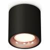 Точечный светильник Techno Spot XS7532025