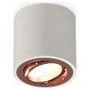 Точечный светильник Techno Spot XS7533005