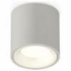 Точечный светильник Techno Spot XS7533020