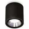 Точечный светильник Techno Spot XS7723003