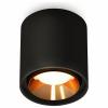 Точечный светильник Techno Spot XS7723004