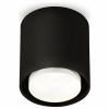 Точечный светильник Techno Spot XS7723016