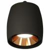 Подвесной светильник Techno Spot XP1142001