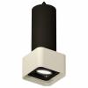 Подвесной светильник Techno Spot XP7834003