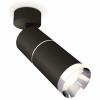 Спот Techno Spot XM6313010